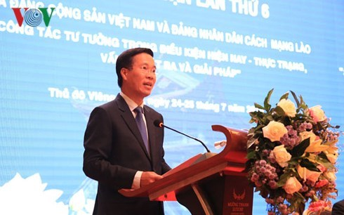 Hội thảo lý luận giữa Đảng Cộng sản Việt Nam và Đảng NDCM Lào