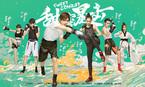 Phim của Lộc Hàm, Quan Hiểu Đồng vượt 'Phù Dao hoàng hậu' chỉ sau 2 tập