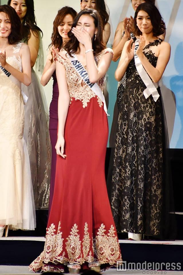 Người mẫu 24 tuổi đăng quang Hoa hậu Trái đất Nhật Bản 2018