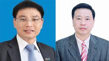 Thủ tướng phê chuẩn 2 Phó Chủ tịch UBND Quảng Ninh, Hải Phòng