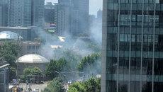 Nổ lớn bên ngoài sứ quán Mỹ, rung chuyển Bắc Kinh