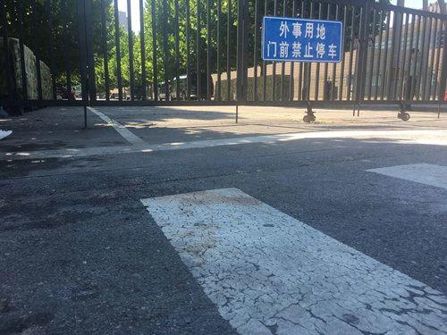 Trung Quốc tuyên bố vụ nổ ở Bắc Kinh là đốt pháo