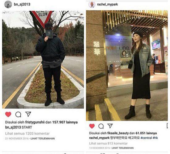Park Seo Joon - Park Min Young bí mật hẹn hò 3 năm trước 'Thư Ký Kim'?