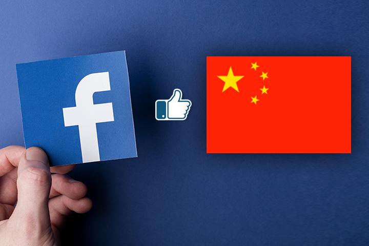 Facebook bị cấm cửa vào Trung Quốc sau khi vừa được cấp phép