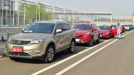 Ô tô Trung Quốc bị chê thiếu an toàn