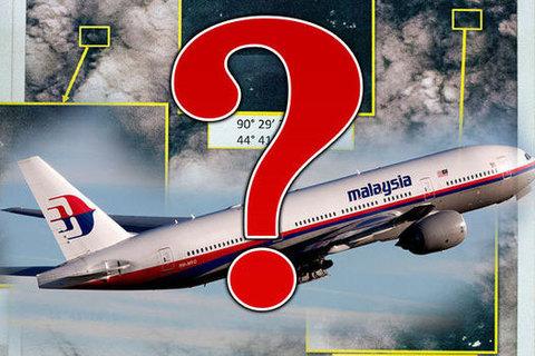 Nhìn lại toàn bộ vụ mất tích bí ẩn MH370