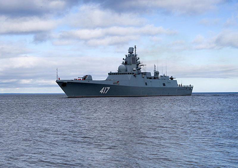 Tàu khu trục cỡ nhỏ cực kỳ lợi hại của Nga