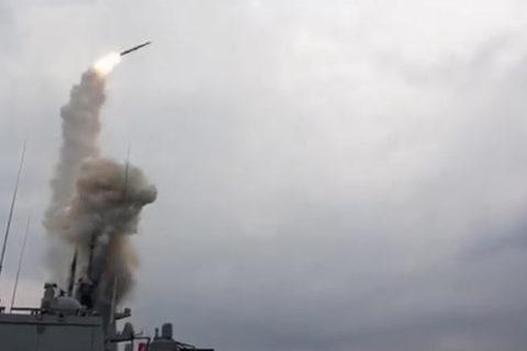 tàu khu trục tàng hình nhỏ nhưng cực nguy hiểm của Nga