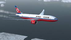 Vì sao Triều Tiên bất thường tăng chuyến bay đến Nga?