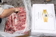 Bị từ chối kiểm dịch, 170 tấn thịt trâu đấu giá bán ra nước ngoài