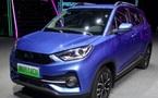 Ô tô điện 5 giá 280 triệu: Về Việt Nam ai đặt tiền mua đầu tiên