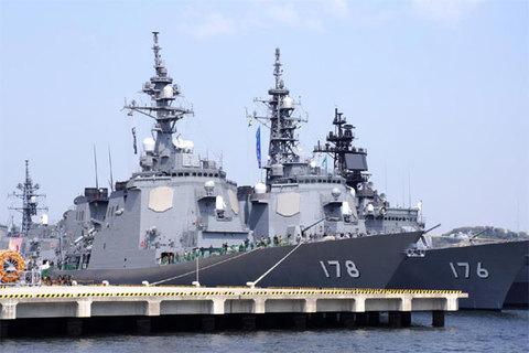 Ưu điểm khó bì của tàu khu trục diệt tên lửa Nhật