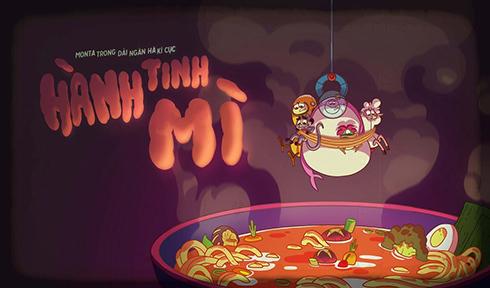 Công chiếu hoạt hình 'Monta trong dải ngân hà kỳ cục'