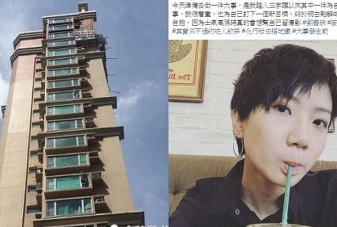Ca sĩ đồng tính 32 tuổi tử vong khi rơi từ tầng 20