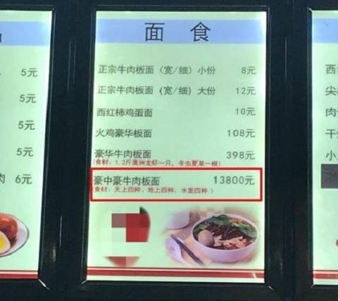tô mì,đắt đỏ,nhà hàng