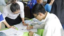 Điểm chuẩn Trường ĐH Văn Hiến, Trường ĐH Nguyễn Tất Thành