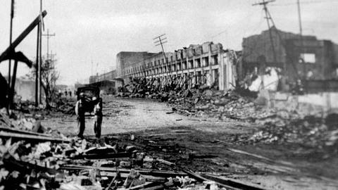 vụ nổ Cali, Colombia 1956