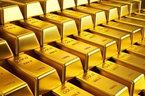 Giá vàng hôm nay 9/8: Donald Trump ra 1 quyết định, vàng chìm xuống đáy