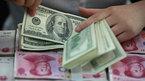 Tỷ giá ngoại tệ ngày 15/8: USD cao nhất 13 tháng, chưa hề hạ nhiệt