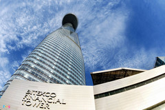 Cuộc đua xây nhà chọc trời ở Việt Nam: Đỉnh cao 108 tầng ở Hà Nội