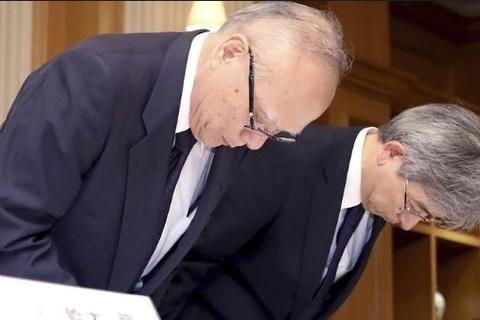 ĐH Y khoa Tokyo xin lỗi bê bối sửa điểm thi