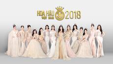 Phan Thu Ngân không hội tụ cùng 14 người đẹp tại Gala Hoa hậu