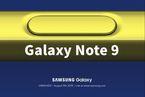Link xem trực tiếp lễ ra mắt Samsung Galaxy Note 9