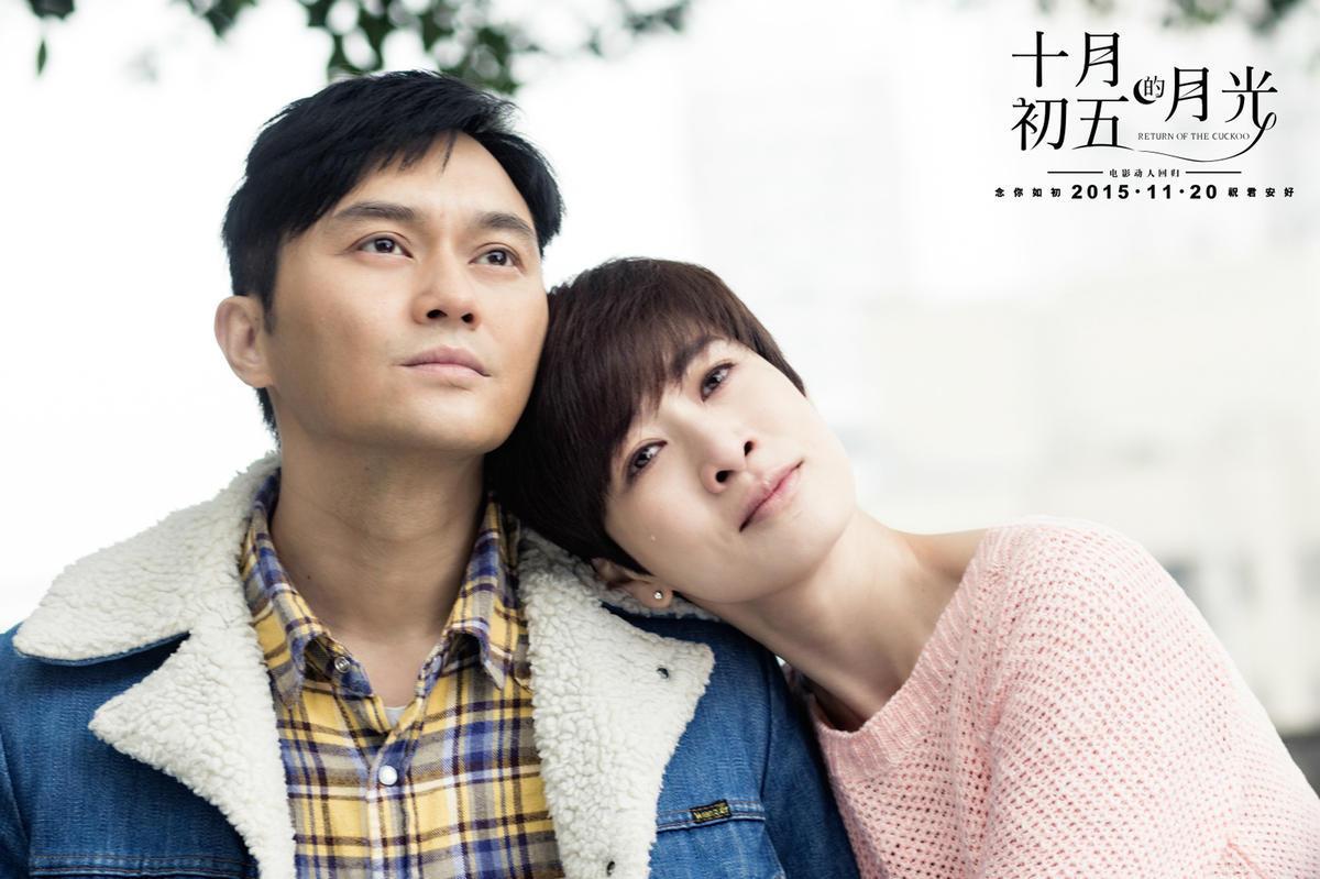 """Lùm xùm tình cảm ồn ào nhất của Xa Thi Mạn là với Trương Trí Lâm. Đóng cặp ăn ý trong hai phim """"Đường về hạnh phúc"""" (năm 2000) và """"Thiếu gia vùng Tây Quan"""" (năm 2003), hai diễn viên được mệnh danh là một trong các đôi kim đồng ngọc nữ của màn ảnh nhỏ Hong Kong hồi đó."""