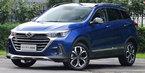 Ô tô SUV long lanh giá 315 triệu, đẹp ngang ngửa Hyundai Tucson