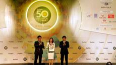 PV GAS vào Top 50 công ty niêm yết tốt nhất