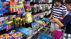 MM Mega Market giảm giá sản phẩm phục vụ học tập
