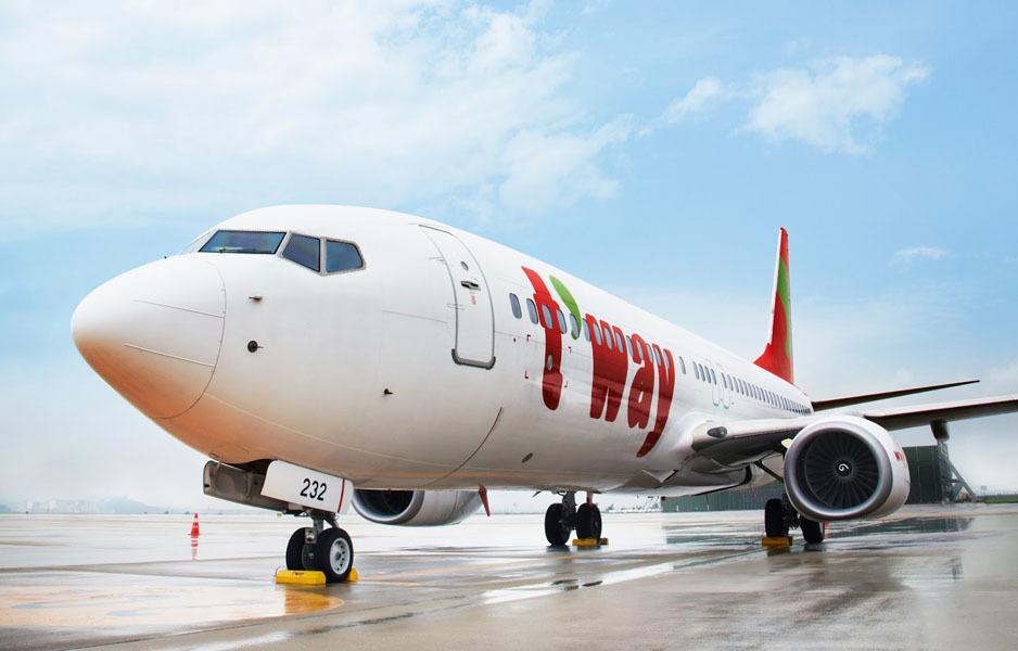 Phi công nghe nhầm huấn lệnh, 2 chuyến bay bị uy hiếp an toàn ở Đà Nẵng