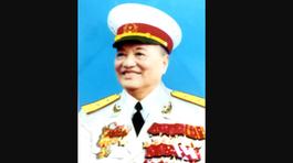 Trung tướng, Phó Giáo sư Lê Hữu Đức từ trần