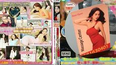 Sao bị sử dụng trái phép hình ảnh: Ngọc Trinh quảng cáo massage, Kỳ Duyên lên web khiêu dâm