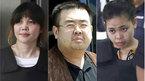 Đoàn Thị Hương sau phiên tòa không được xử trắng án