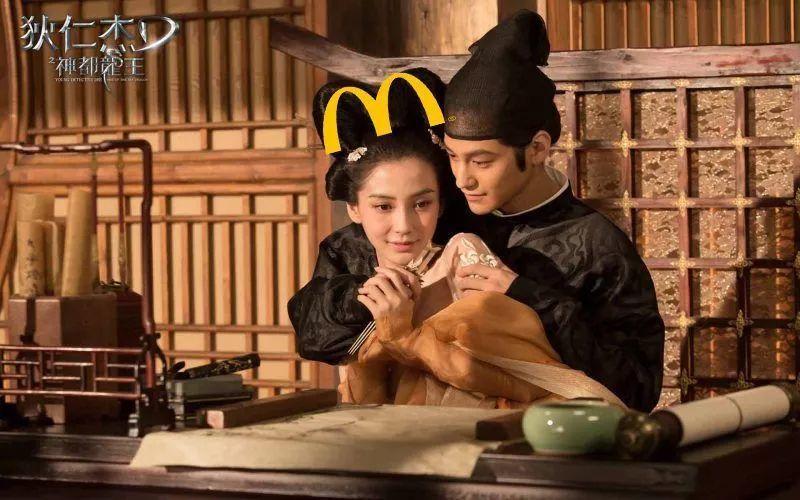 Diên hi công lược,phim Hoa ngữ
