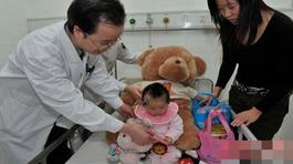 Bé gái bị ung thư buồng trứng nhỏ tuổi nhất thế giới