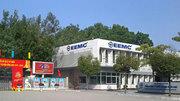 Cơ hội thoái hết vốn nhà nước tại EEMC