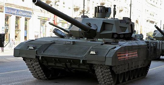 Xe tăng triệu đô của Nga được trang bị bồn cầu
