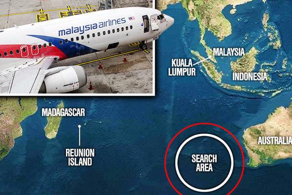 'MH370 đã hạ cánh tại một sân bay hoang bí mật'