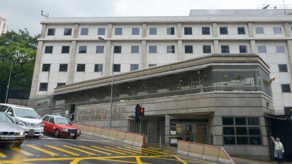 Tiết lộ quá trình đàm phán Mỹ thuê đất 999 năm ở Hong Kong, TQ