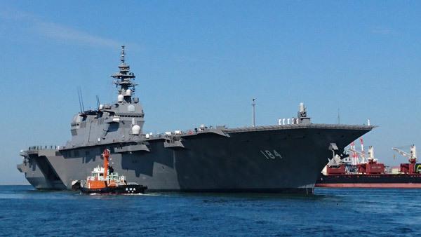 Nhật đưa chiến hạm 'khủng' vào Biển Đông