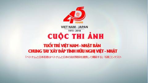 cuộc thi ảnh Việt Nam - Nhật Bản