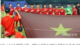 """Báo Hàn Quốc: """"Phép thuật"""" U23 Việt Nam tái hiện tại Asiad 2018"""