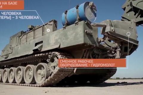 Xem 'quái vật' bọc thép 55 tấn của Nga dọn đường phá tường