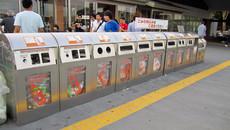 Nhật Bản - đất nước sạch sẽ nhất thế giới xử lý rác thải thế nào?