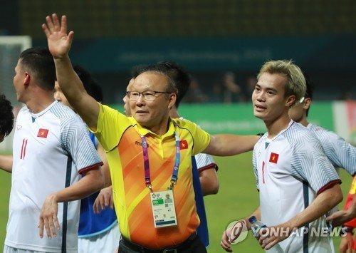 Báo Hàn Quốc: Kỳ tích U23 Việt Nam, HCV Asiad vẫy gọi!