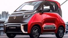 Ô tô điện 245 triệu chào hàng: Xe nhỏ chở con đi học quá thích