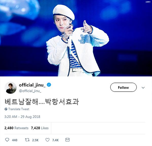 Thần tượng Hàn Winner gây tranh cãi khi ủng hộ U23 Việt Nam