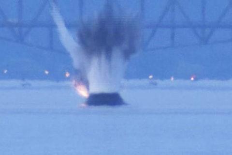 Khoảnh khắc thủy lôi lạ bị kích nổ: